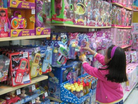 Negozi online giocattoli vendita online di giocattoli e for Negozi acquariofilia online